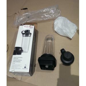Стакан дорожный для блендера K400 (5KSB4026), 500мл, ножевой блок, двойного назначения, удобная крышка (Без оригинальной упаковки)