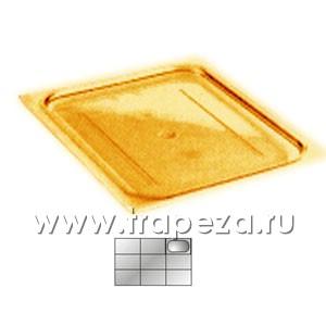 Крышка для гастроемкости GN1/9 H-PAN, поликарбонат