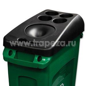 Комплект CUP'N STACK для сортировки мусора, черный
