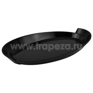 Блюдо для выкладки L 32,5см w 18,2см h 3,9см, пластик черный